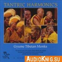 Gyume Tibetan Monks - Tantric Harmonics (Audiobook).
