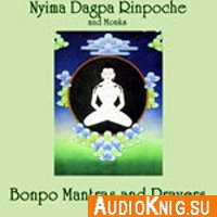 Bon mantras and Prayers (Audiobook)