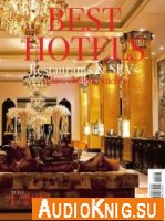 Best Hotels №1 2012