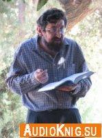 Иудаизм в современном мире (Цикл лекций)