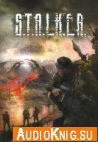 S.T.A.L.K.E.R. Тени Чернобыля. Клык (аудиокнига)
