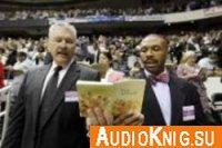 Фундаментальные ошибки богословия или о том, почему я не могу быть « Свидетелем Иеговы » (аудиокнига)