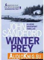 Winter Prey(Audiobook)
