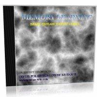 Memory Learning (психоактивная аудиопрограмма)