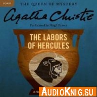 The Labours of Hercules (Audiobook)