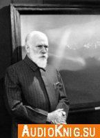 Встречи со Святославом Рерихом (Аудиокнига)
