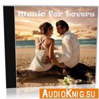 Music for Lovers (психоактивная аудиопрограмма)