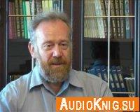 Лекции о Гоголе (Аудиокнига)
