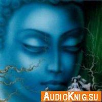 Восточные техники в эриксоновском гипнозе (Медитация)
