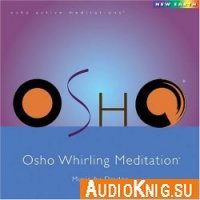 Osho Whirling Meditation (медитация)