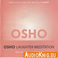 Osho - laughter meditation (медитация)
