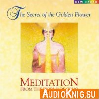 The Secret Of The Golden Flower. Meditation from the World of Osho (медитация)