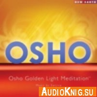 Osho Golden Light Meditation (медитация)