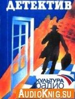 Острый сюжет на радио «Культура» 2006-2007 (аудиоспектакли)