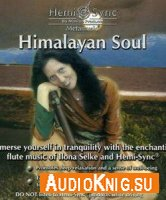 Душа Гималаев. Himalayan Soul (Психоактивная Аудиопрограмма