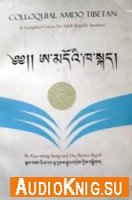 Colloquial Amdo Tibetan: A Complete Course for Adult English Speakers (PDF+M4A, Audio)