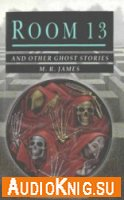 Room 13 and other ghost stories - James M.R (PDF, MP3) Язык: английский