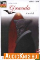 Reading - Training: Dracula (Book, Audio) - Bram Stoker Язык: English