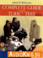 The Complete Guide to the TOEIC Test - Bruce Rogers (PDF, MP3) Язык: Английский