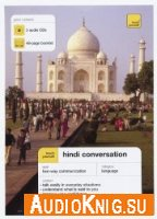 Teach Yourself: Hindi Conversation - Rupert Snell (pdf, mp3) Язык: Hindi, English