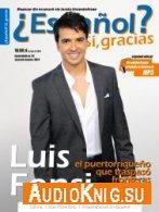 ¿Español? Sí, gracias № 25 (pdf, mp3) Язык: испанский
