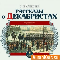 Алексеев пришельцы 1 – mp3 song download.
