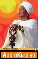 I Know Why the Caged Bird Sings (Level 6) - Maya Angelou (PDF, MP3) Язык: Английский