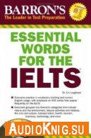 Essential Words for the IELTS with Audio CD (Barron's Essential Words for the IELTS) Язык: Английский