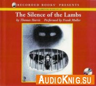 The Silence of The Lambs - Thomas Harris (Audiobook) - Язык: английский