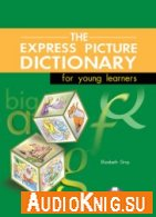 The Express Picture Dictionary for Young Learners - Elizabeth Gray (pdf, bmp, mp3) Язык: русский, английский
