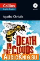 Death in the Clouds (pdf, mp3) -  Agatha Christie Язык: Английский