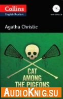 Cat Among the Pigeons (pdf, mp3) - Agatha Christie Язык: Английский