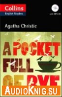 A Pocket Full of Rye - Agatha Christie (pdf, fb2, mobi, mp3) Язык: English