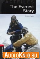 The Everest Story - Tim Vicary (pdf, mp3) Язык: English