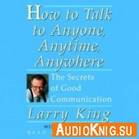 How To Talk To Anyone, Anytime, Anywhere - Larry King (Audiobook) Язык: Английский