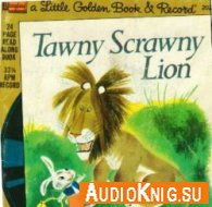 Tawny Scrawny Lion (Little Golden Book) - Kathryn Jackson Язык: Английский