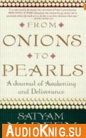From ONIONS to PEARLS. �� �������� � ���������.(����������)