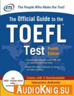Official Guide to the TOEFL Test With CD-ROM, 4th Edition (PDF, exe) Язык: Английский