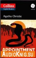 Appointment With Death - Agatha Christie (pdf, fb2, mobi, mp3) Язык: English