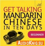 Get Talking Mandarin Chinese in Ten Days (Audiobook)