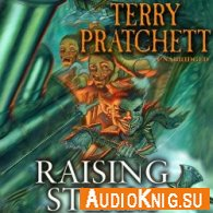 Raising Steam (Audiobook) Terry Pratchett Язык: Английский