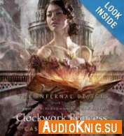 Infernal Devices. Clockwork Princess (Audiobook)