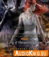 City of Heavenly Fire (Auduobook)