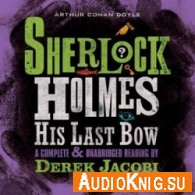 His Last Bow (Audiobook)