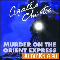 Murder on the Orient Express (Audiobook) - A Christie Язык: Английский