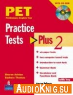 First Certificate Practice Tests Plus 2 with Key (PDF, MP3) - Diana R Язык курса: Английский