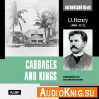 Cabbages and Kings (Audiobooks) - O Henry Язык: Английский