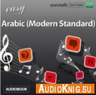 Rhythms Easy Arabic (Modern Standard) (Audiobook)