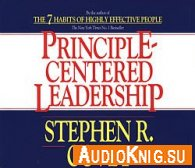 Principle-centered Leadership (Audiobook)