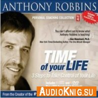 The Time of your life (Audiobook)
